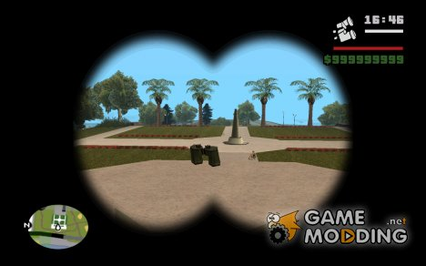 Бинокль для GTA San Andreas