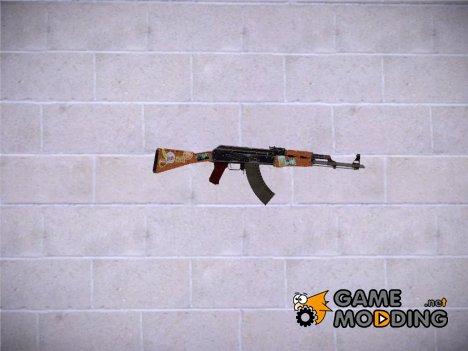 CSGO AK47 Jetset for GTA San Andreas
