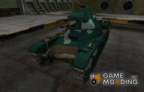 Французкий синеватый скин для AMX 38 для World of Tanks