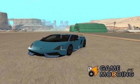 Lamborghini LP570-4 Edizione Tecnica для GTA San Andreas