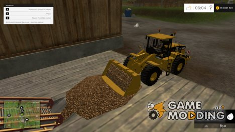 Cat 966 G Wheel Loader V1.0 для Farming Simulator 2015
