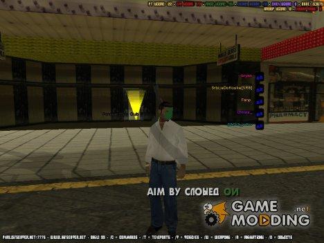 Cleo aimbot [Для сампа] for GTA San Andreas