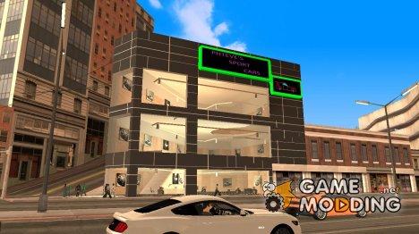 New Otto's Autos для GTA San Andreas