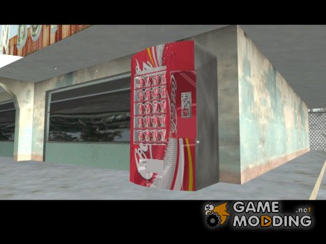 Coca-Cola vending machines HD for GTA San Andreas