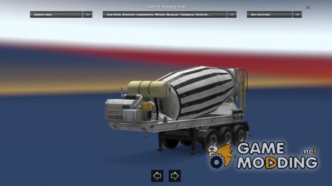 Only Cement Mixer for Euro Truck Simulator 2