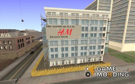 Werbeschildermod для GTA San Andreas