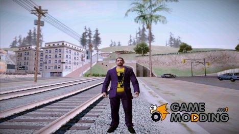 Rusmafia Smotra для GTA San Andreas