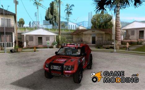 Range Rover Bowler Nemesis для GTA San Andreas