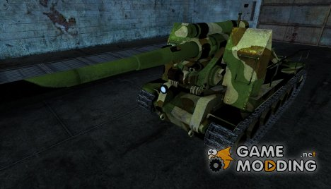 Шкрка для С-51 for World of Tanks