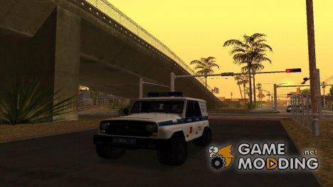 УАЗ Hunter ППСП for GTA San Andreas