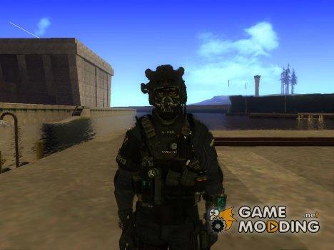 Custom из CoD Ghost for GTA San Andreas