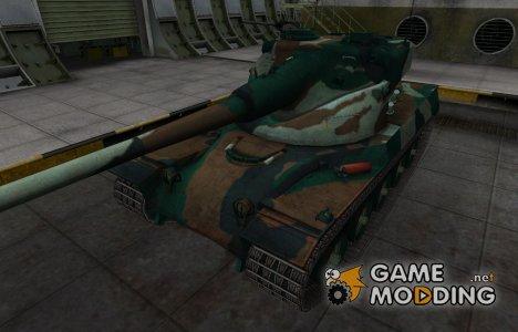 Французкий синеватый скин для AMX 50B for World of Tanks