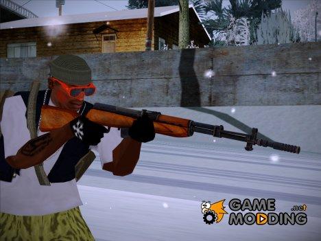 СКС (Самозарядный Карабин Симонова) для GTA San Andreas