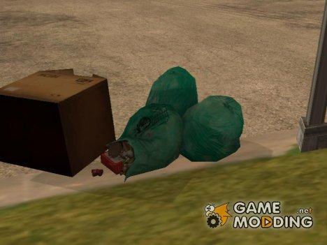 Пакеты с мусором for GTA San Andreas