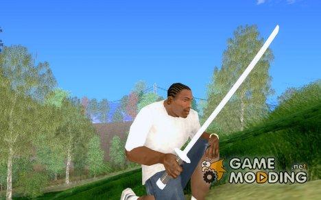 New Katana для GTA San Andreas
