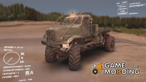 КрАЗ 4х4 с колесами МАЗ for Spintires DEMO 2013