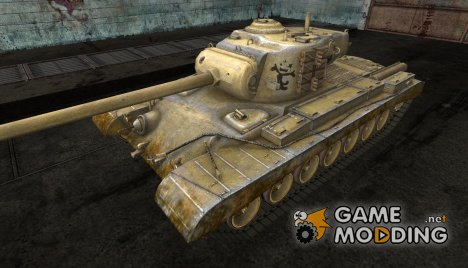 T32 для World of Tanks