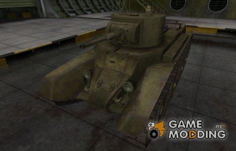Шкурка для БТ-7 в расскраске 4БО для World of Tanks