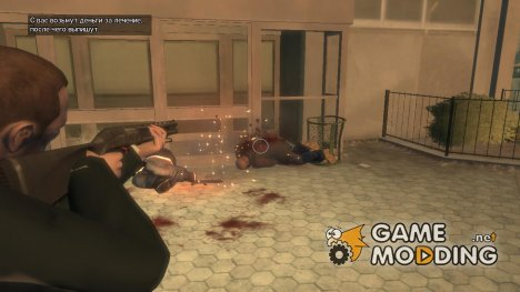 Blood and Slashes для GTA 4