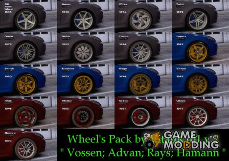 Wheel's Pack by VitaliK101 v.2 для GTA San Andreas