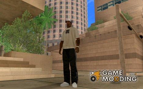 Белые большие кросовки для GTA San Andreas