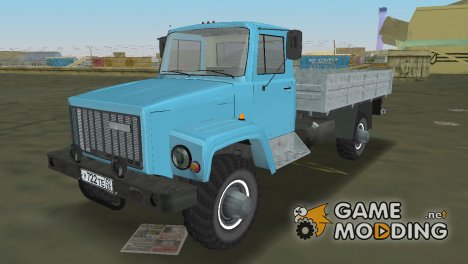 ГАЗ 3308 Садко Автолаборатория for GTA Vice City