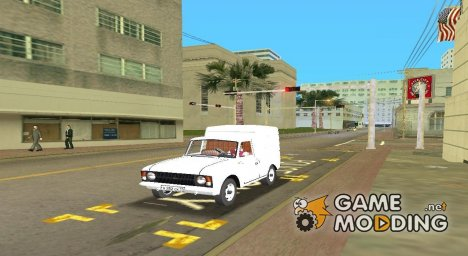 ИЖ 2715 для GTA Vice City