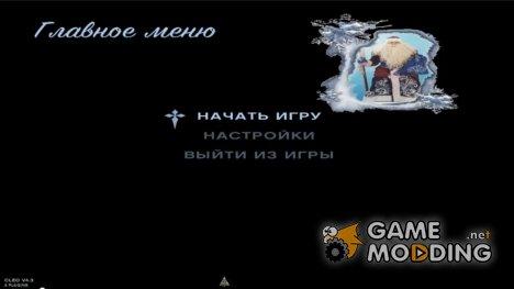 Шрифт из GTA 5 для GTA San Andreas