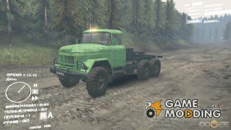 ЗиЛ-131 for Spintires DEMO 2013