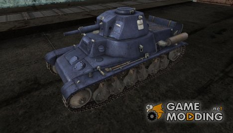 Шкурка для H39 for World of Tanks