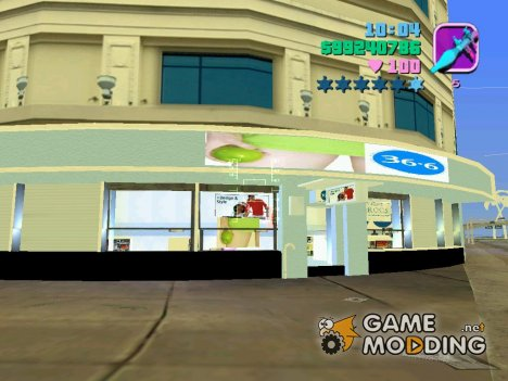 36.6 Shop for GTA Vice City