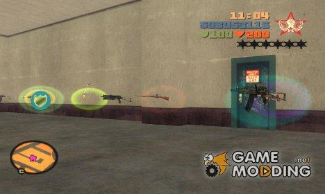 Пак отечественного оружия v3 для GTA 3