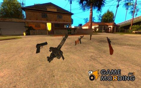 Выкидывать оружие для GTA San Andreas