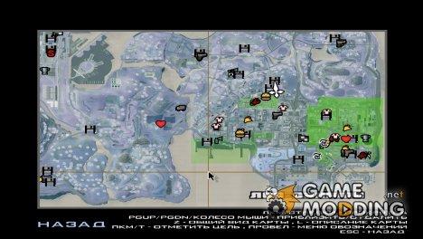 Детализированная карта в зимнем варианте for GTA San Andreas