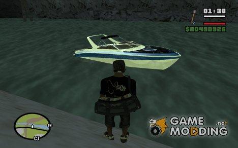Пак водного транспорта for GTA San Andreas