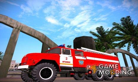 ЗиЛ-131 АЦ-40 Обновлённый для GTA San Andreas