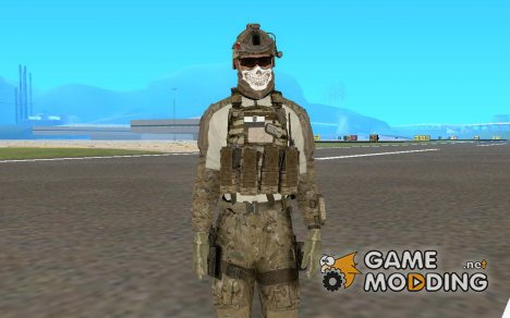 GROM Operator for GTA San Andreas