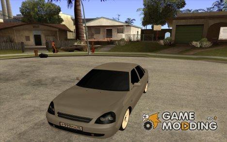Лада Приора for GTA San Andreas
