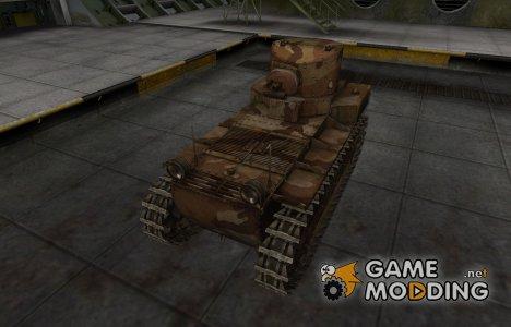 Американский танк T1 Cunningham для World of Tanks