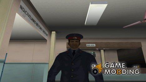 Одежда милиционера for GTA Vice City
