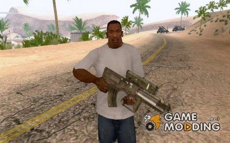 XM 25 из COD 8 Full Version for GTA San Andreas