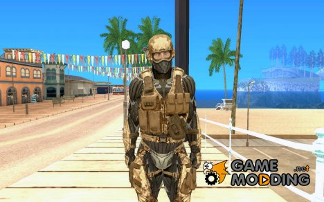 NanoArmy из Crysis 2 для GTA San Andreas