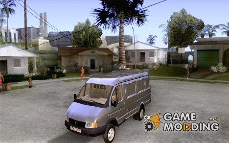 ГАЗель 2705 1994г.в. для GTA San Andreas
