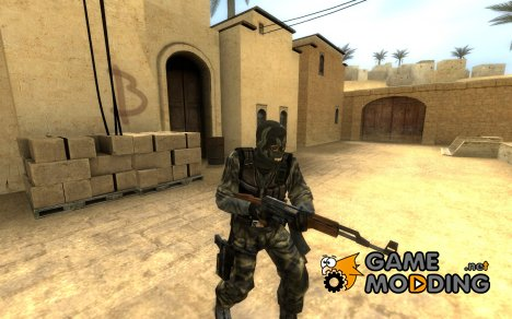 Modified Terrorist для Counter-Strike Source