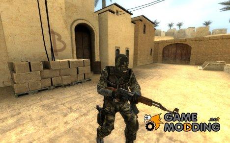 Modified Terrorist for Counter-Strike Source