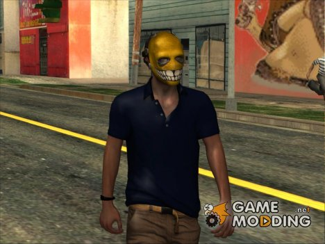 Smiley Mask for GTA San Andreas