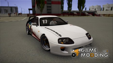 Toyota Supra Drift for GTA San Andreas