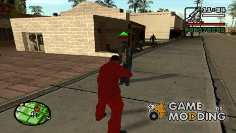 Цифровой показатель жизни противников for GTA San Andreas