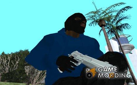 Chrome Eagle для GTA San Andreas