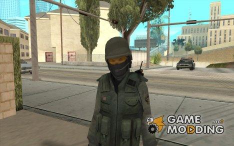 A.R.M.Y Skin Скин Военного for GTA San Andreas